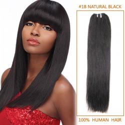 14 Inch #1b Natural Black Straight Brazilian Virgin Hair Wefts