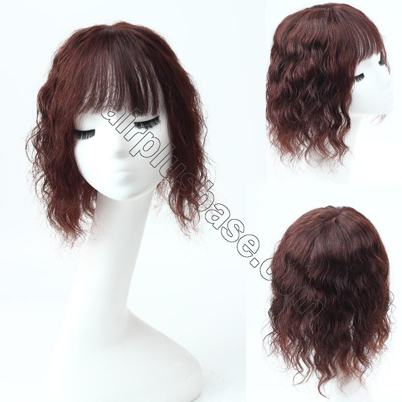 14 Inch Water Wave Hair Toppers with Bangs Human Hair Extension Clip in Top Crown Hairpieces 3