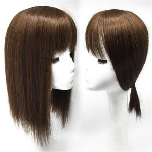 """14"""" Hair Toppers with Bangs Hair Extension Clip in Top Crown Hairpieces for Thinning Hair"""