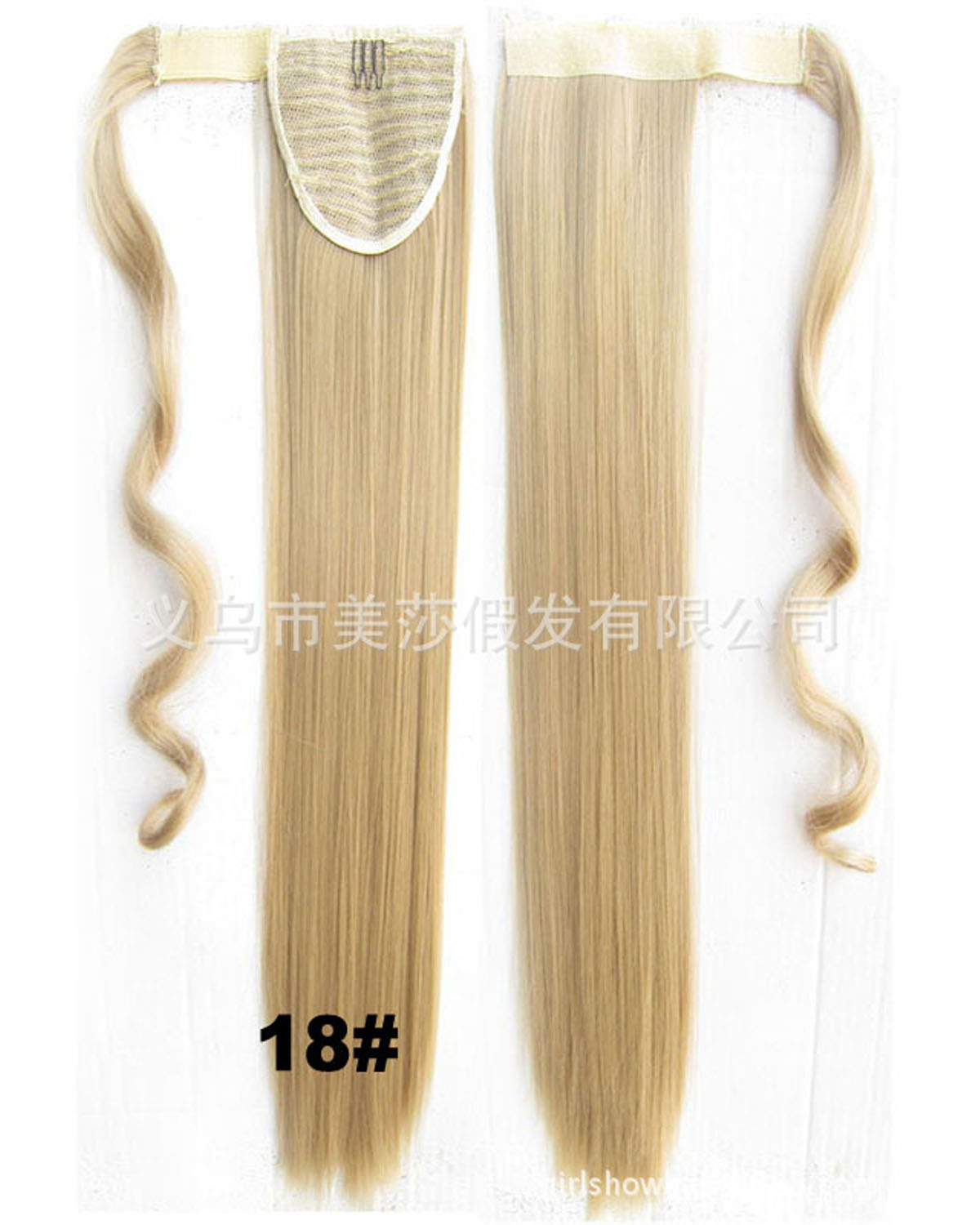 22 Inch Women Fabulous Straight and Long Wrap Around Synthetic Hair Ponytail 18#