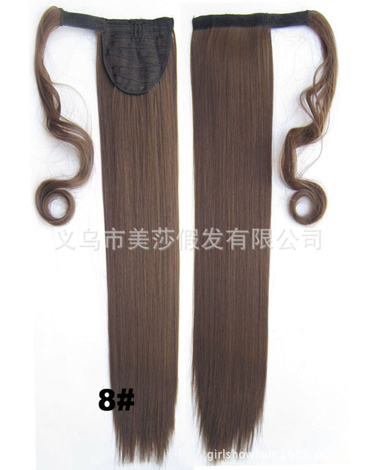 22 Inch Women Great Quality Straight and Long Wrap Around Synthetic Hair Ponytail 8#