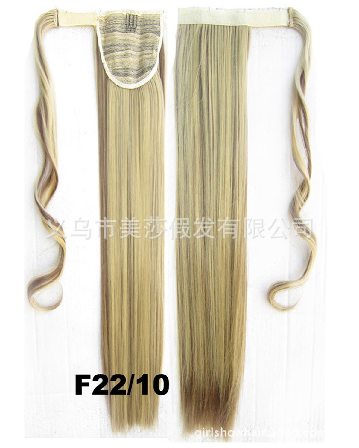 22 Inch Women High-grade Straight and Long Wrap Around Synthetic Hair Ponytail 27#