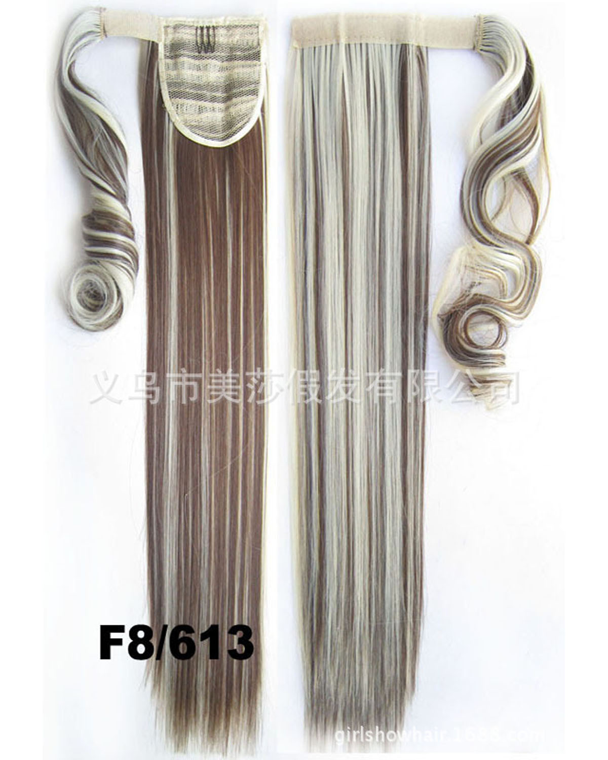 22 Inch Women High Quality Straight and Long Wrap Around Synthetic Hair Ponytail F8/613#