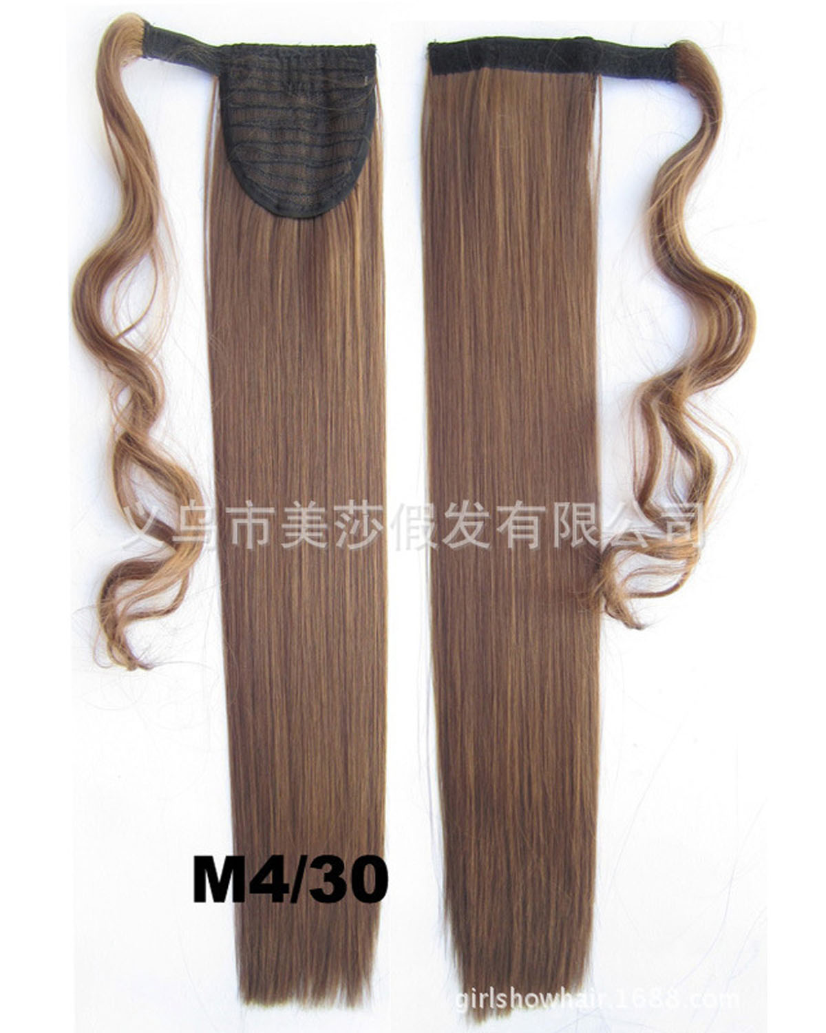 22 Inch Women Modern Straight and Long Wrap Around Synthetic Hair Ponytail M4/30#