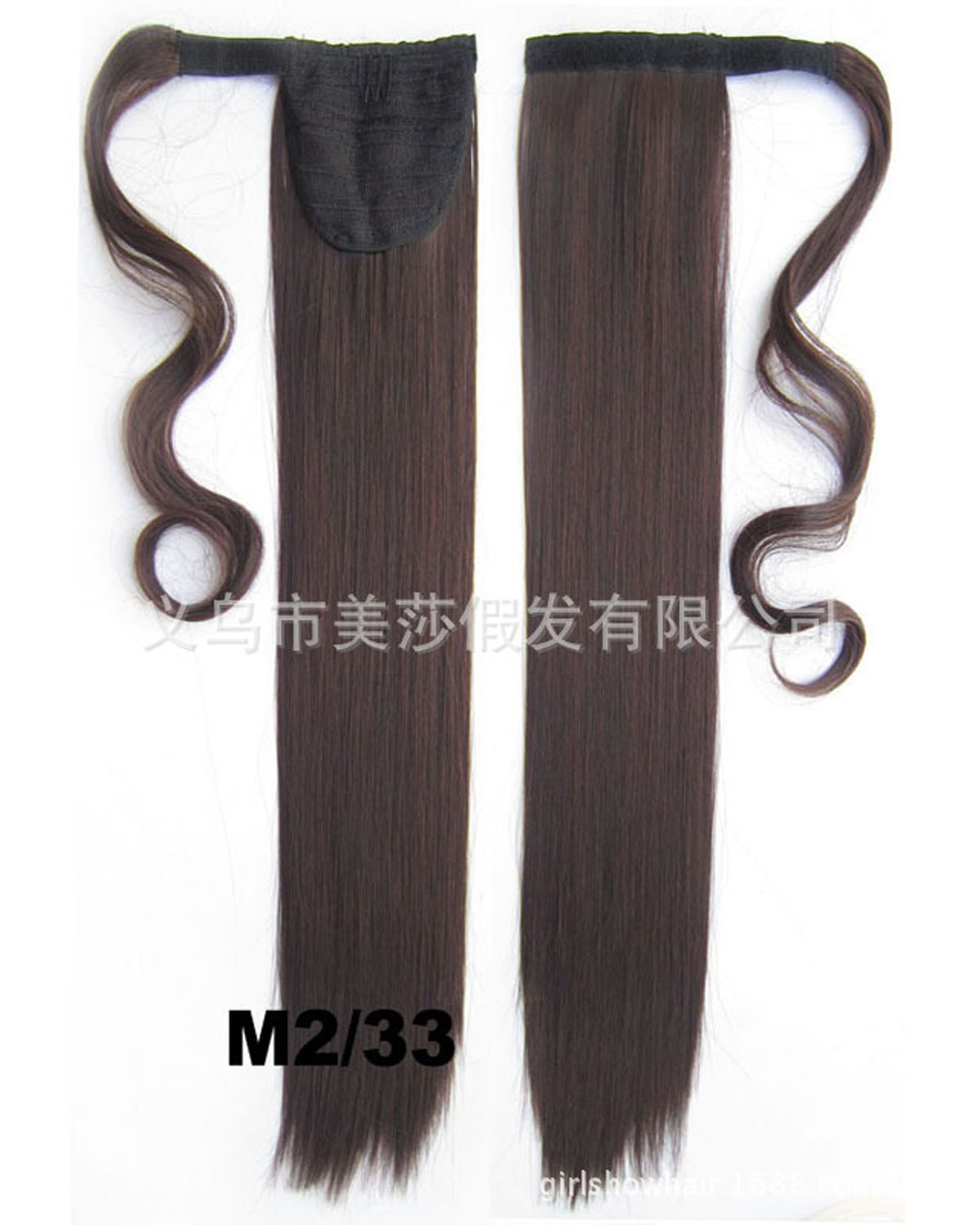 22 Inch Women Outstanding Straight and Long Wrap Around Synthetic Hair Ponytail M2/33#