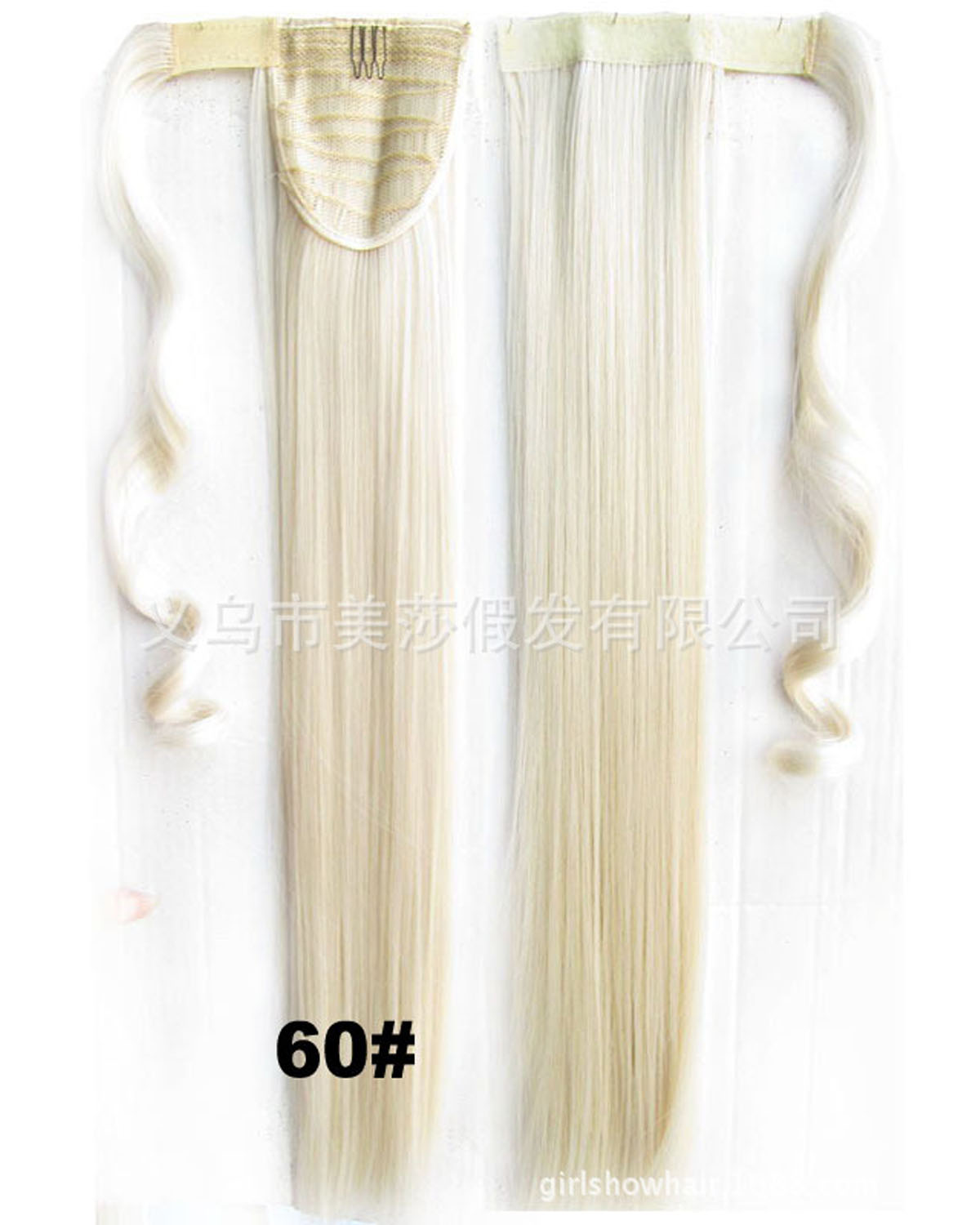 22 Inch Women Pretty Straight and Long Wrap Around Synthetic Hair Ponytail 60#