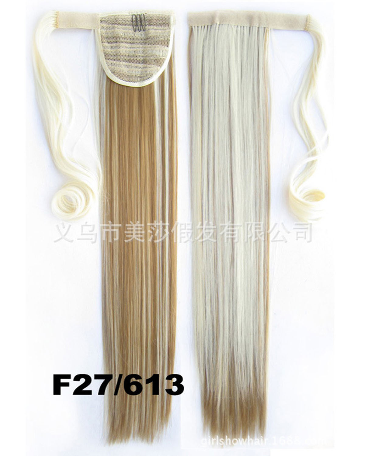 22 Inch Women Soft Straight and Long Wrap Around Synthetic Hair Ponytail F27/613#