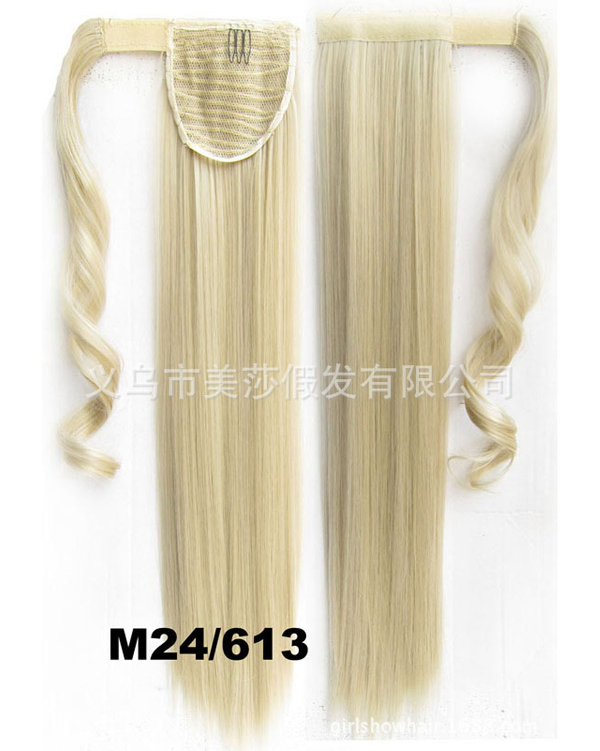 22 Inch Women Sophisticated Straight and Long Wrap Around Synthetic Hair Ponytail  M24/613#