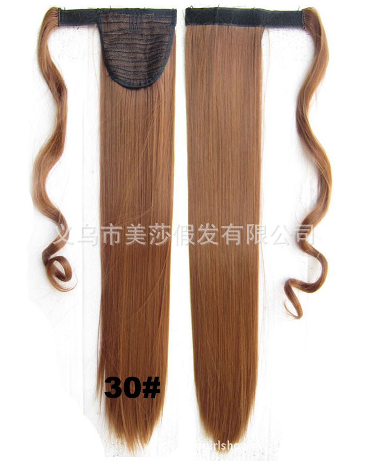 22 Inch Women Surper Straight and Long Wrap Around Synthetic Hair Ponytail  30#