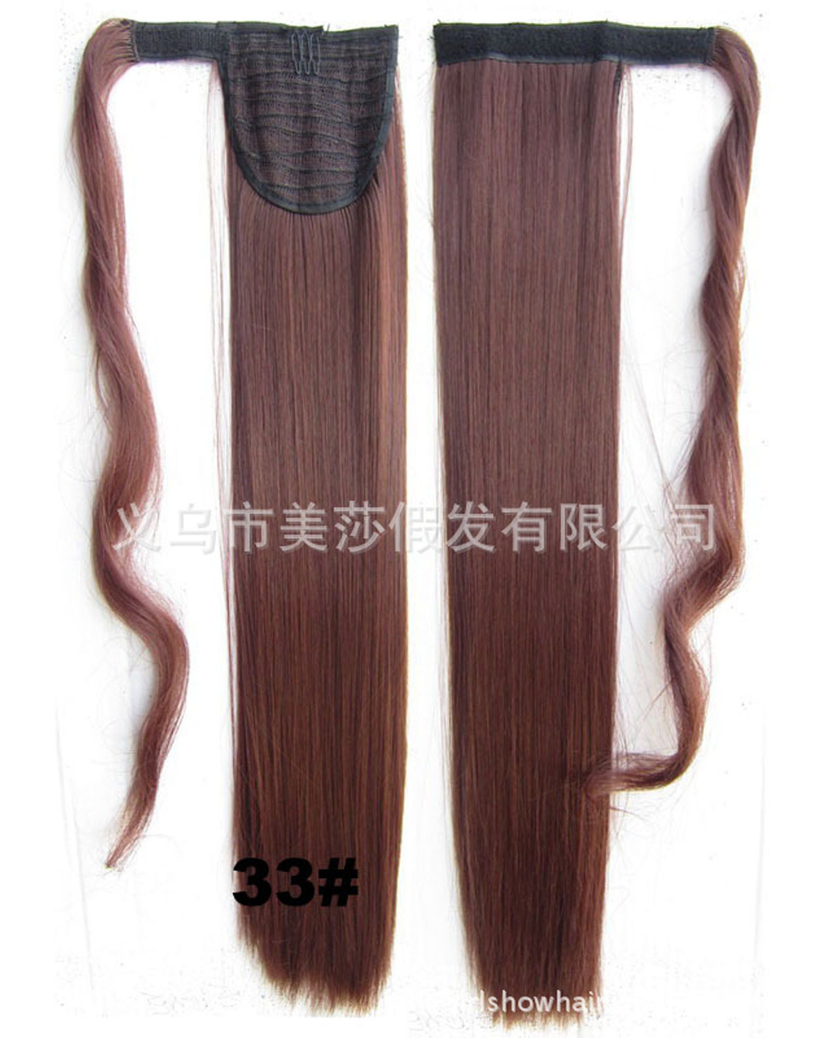 22 Inch Women Trendy Straight and Long Wrap Around Synthetic Hair Ponytail  33#