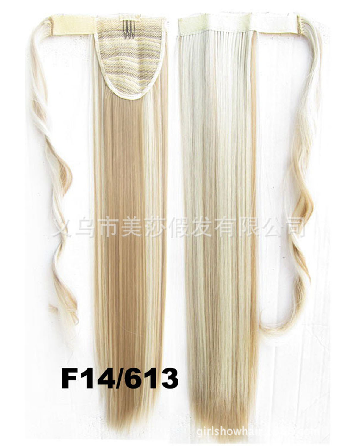 22 Inch Women Wonderful Straight and Long Wrap Around Synthetic Hair Ponytail F16/613#