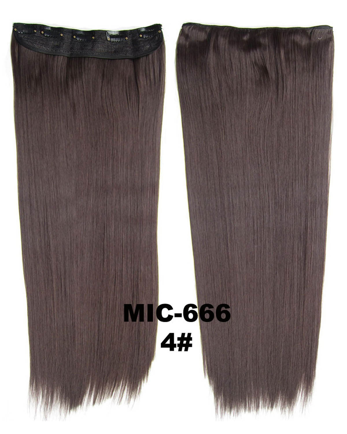 24 inch Convenient Straight One Piece 5 Clips Clip in Synthetic Hair Extensio 4#