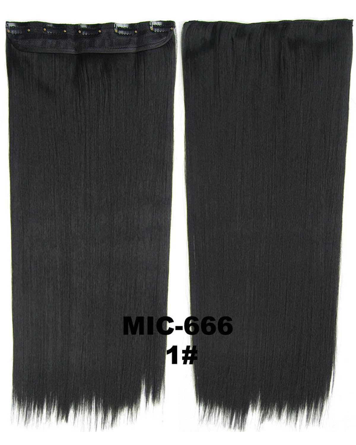 24 inch Neat Straight Long One Piece 5 Clips Clip in Synthetic Hair Extension  1# 100g