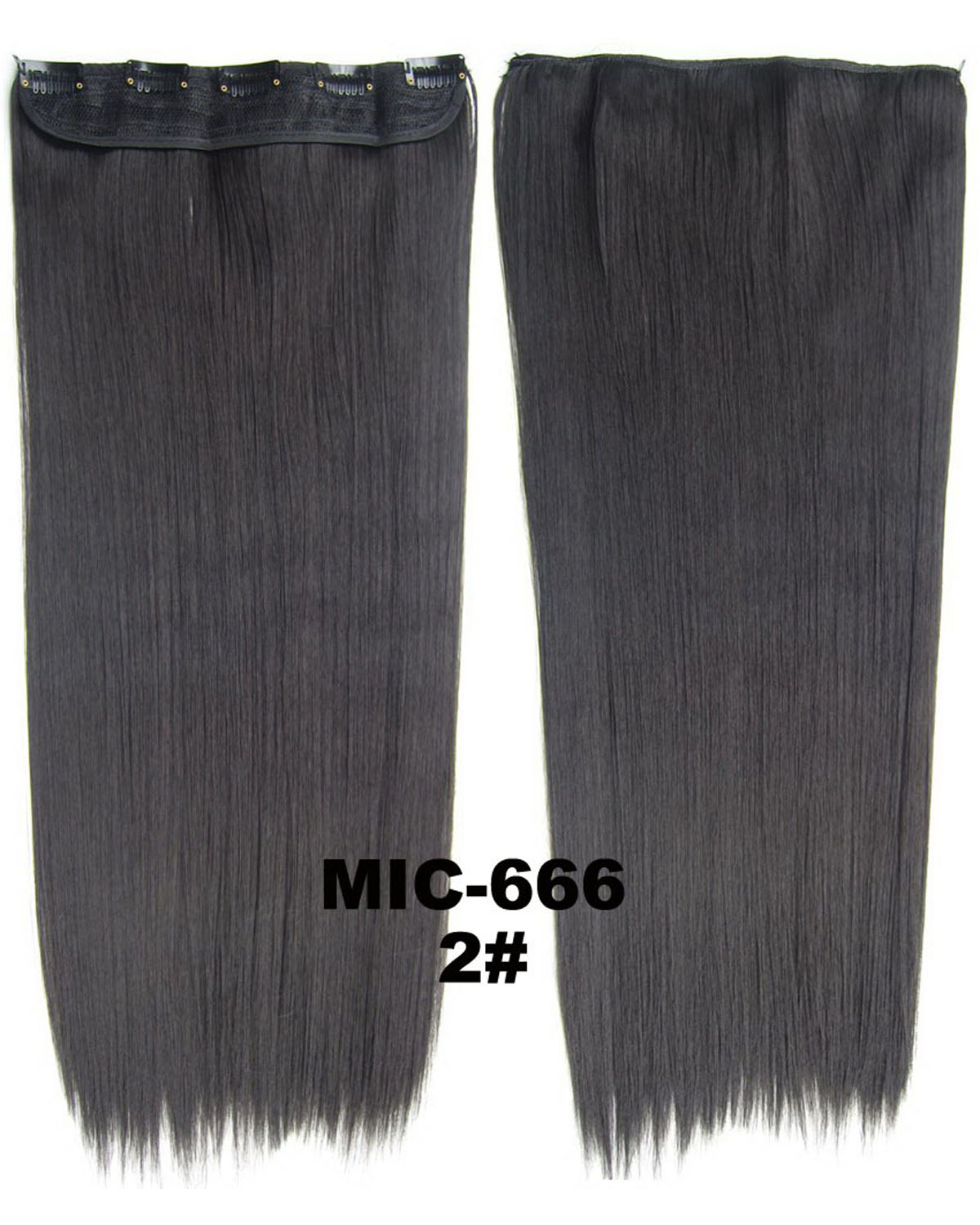 24 inch Wonderful Straight Long One Piece 5 Clips Clip in Synthetic Hair Extension 2# 100g