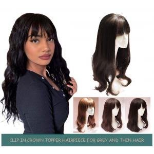 Body Wavy Synthetic Hair Topper with Bangs for Black Women 22 inches Clip on Hair Pieces