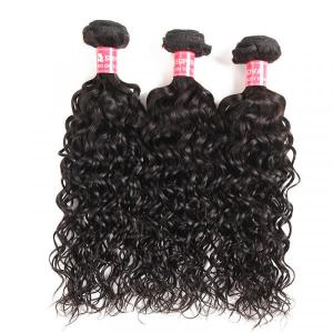Brazilian Natural Wave Hair 3 Bundles Virgin Human Hair Quality Natural