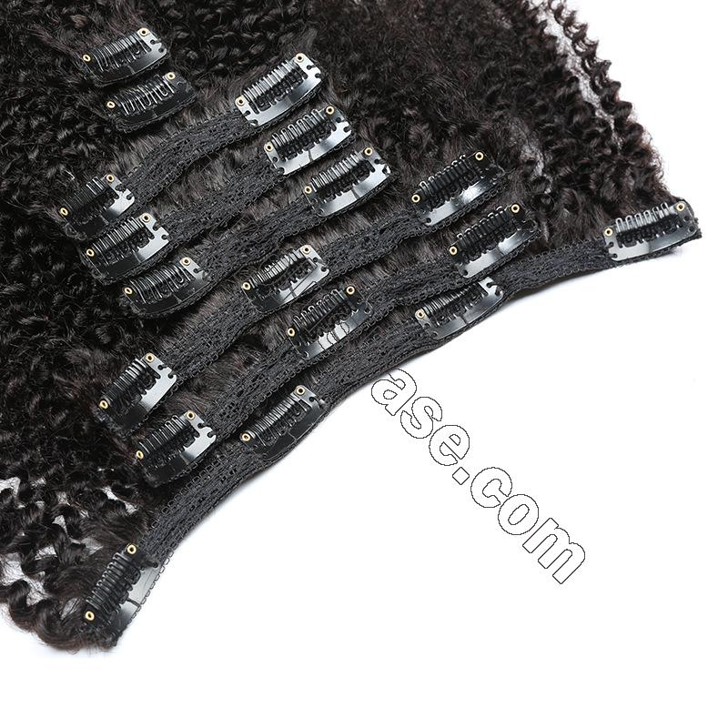 Cheap Afro Kinky Curly Clip In Human Hair Extensions For Black Hair 120g 3