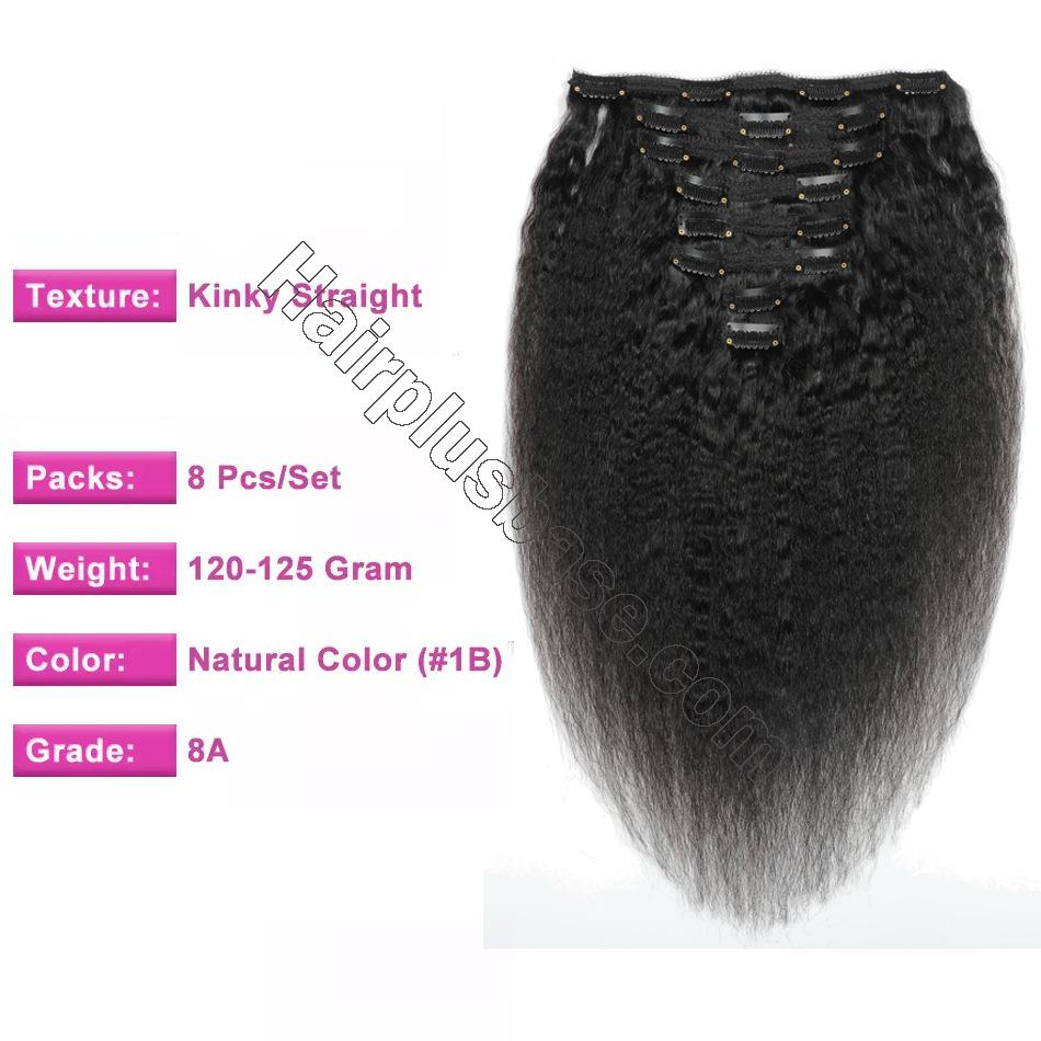 Cheap Kinky Straight Clip In Human Hair Extensions For Black Hair 120g 2
