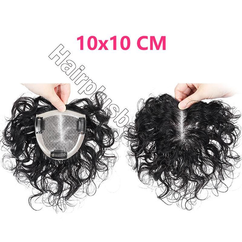 Full Handmade Mono Top Hair Piece Curly Human Hair Toppers for Women 2