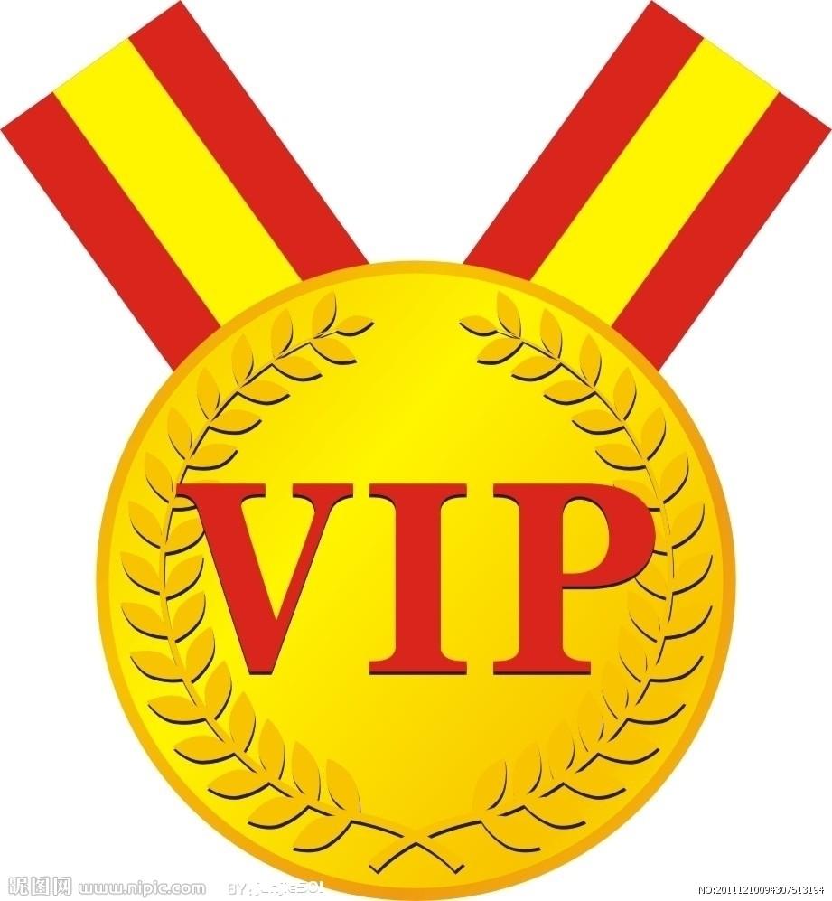 Hairplusbase VIP Program
