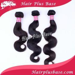 Virgin Brazilian Remy Hair Mixed Length 3pcs Lot Body Wavy Hair Extensions